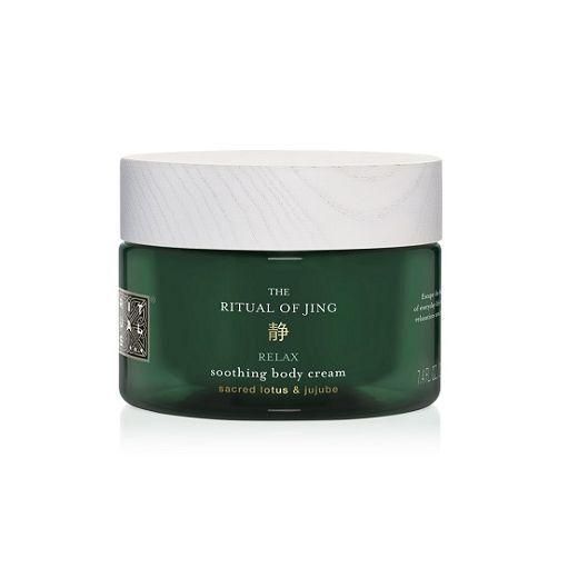 Rituals Jing Body Cream   (Ķermeņa krēms)