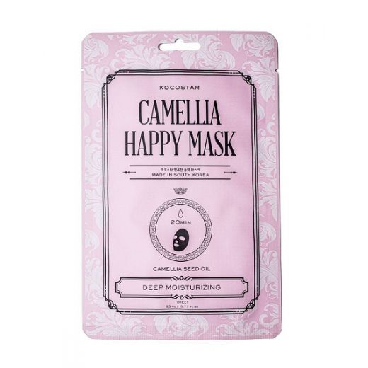 Kocostar Camellia Happy Mask  (Mitrinoša sejas maska)