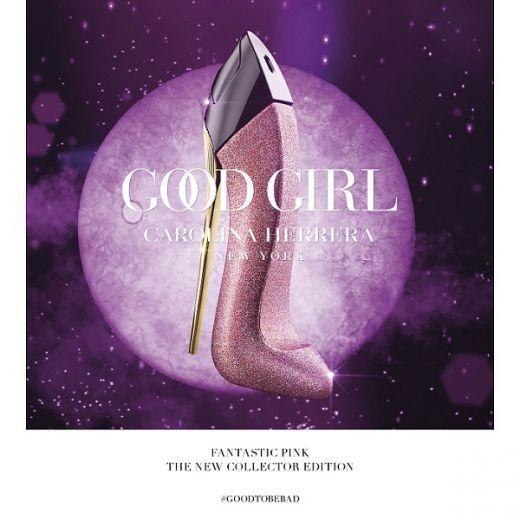 Carolina Herrera Good Girl Fantastic Pink  (Parfimērijas ūdens sievietei)