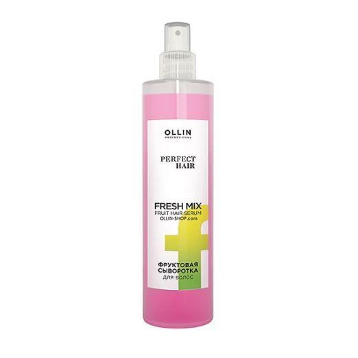 OLLIN Professional Perfect Hair Fruit Serum  (Barojošs serums matiem)