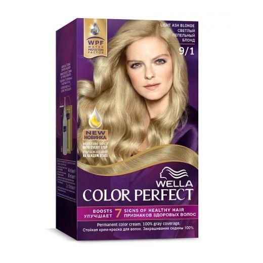 Wella Color Perfect 9/1 Light Ash Blond  (Matu krāsa)