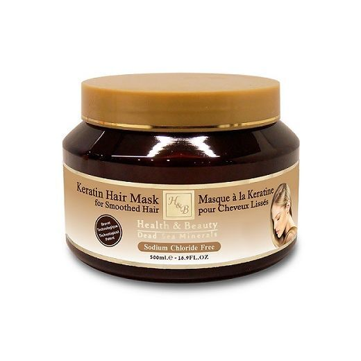 Health and Beauty Keratin Hair Mask For Smoothed Hair   (Keratīna matu maska gludiem matiem)