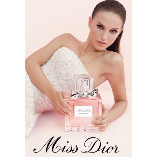 Dior Miss Dior  (Tualetes ūdens sievietei)